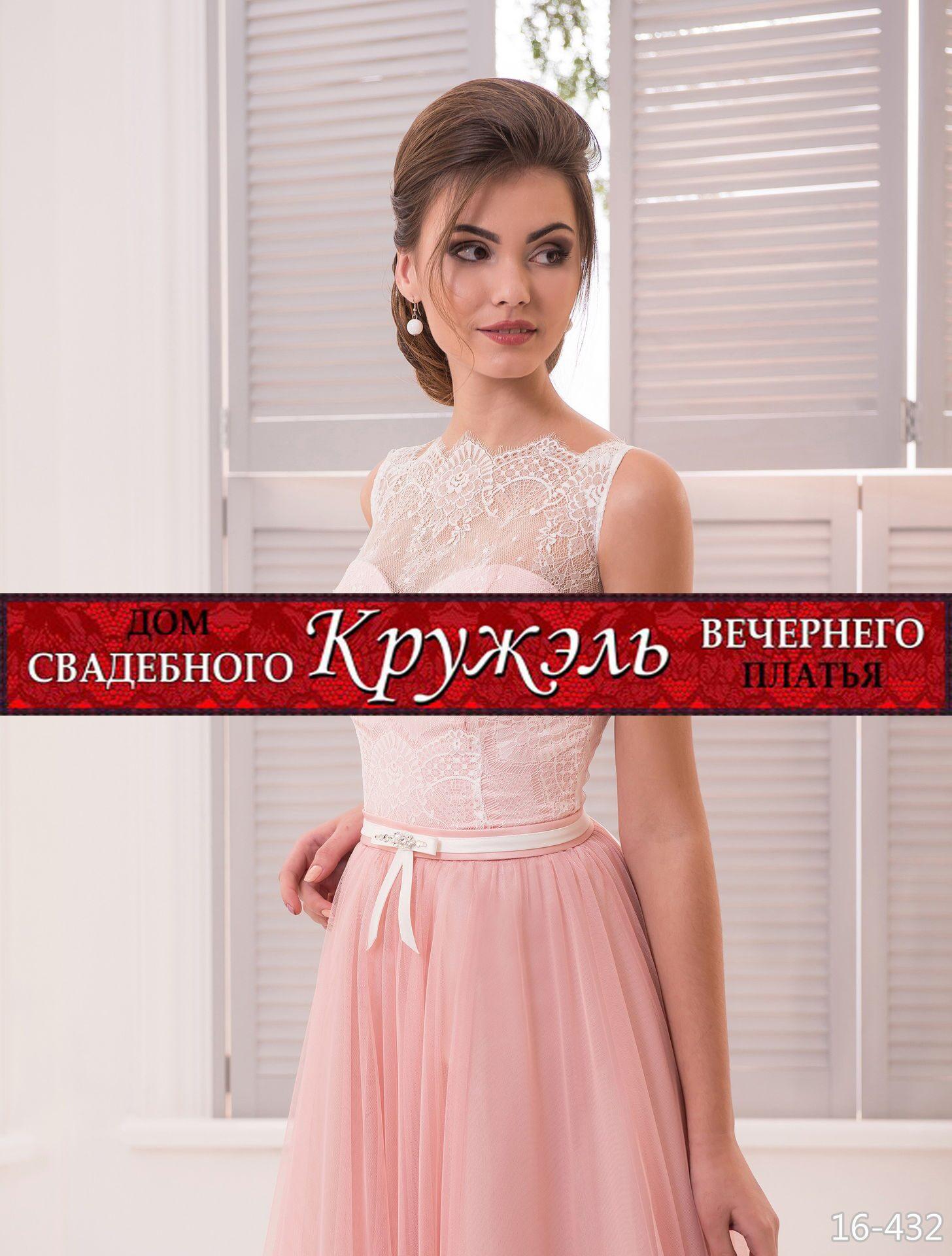 Платье Вечернее Уфа Купить