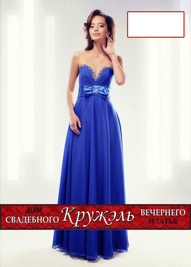 Платье из шифона и атласа