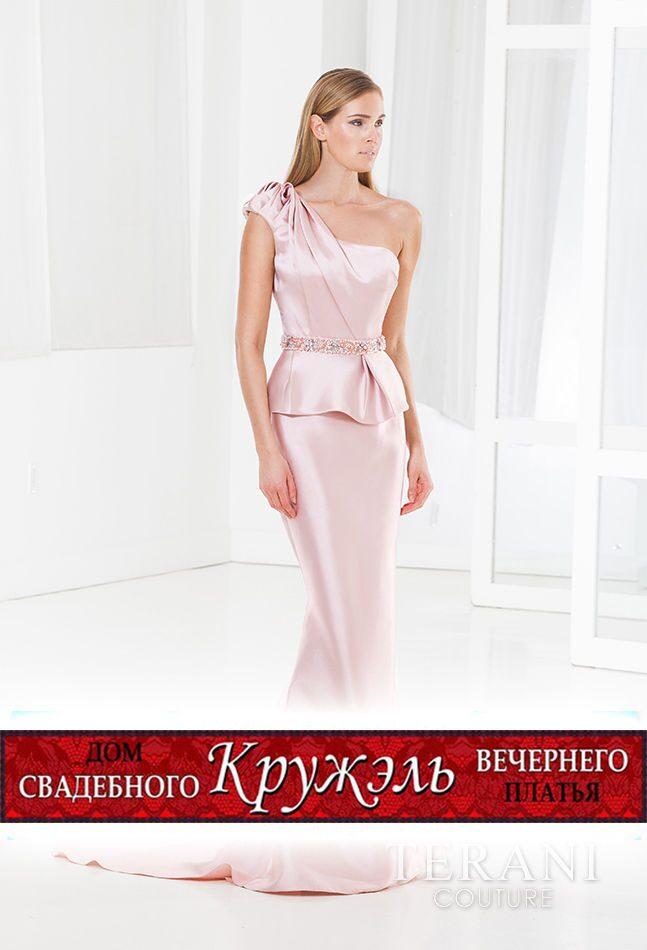 Купить Вечернее Брендовое Платье В Интернет Магазине