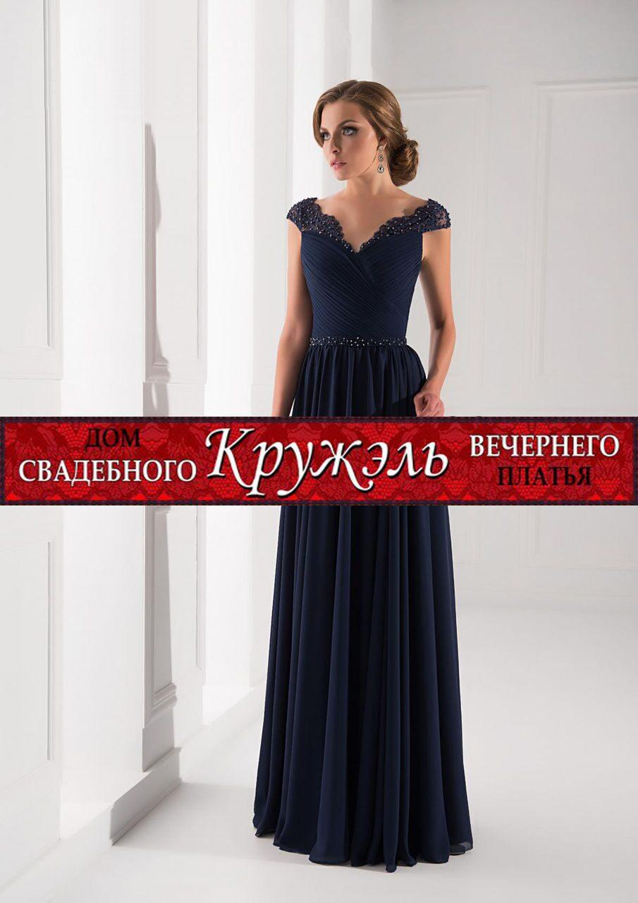 Купить В Уфе Платье Недорого