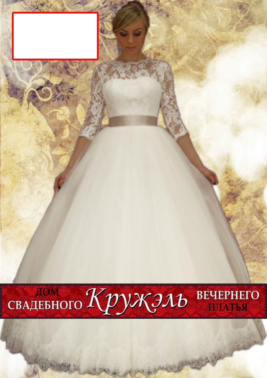 Сильно Пышное Свадебные Платья Фото И Цены