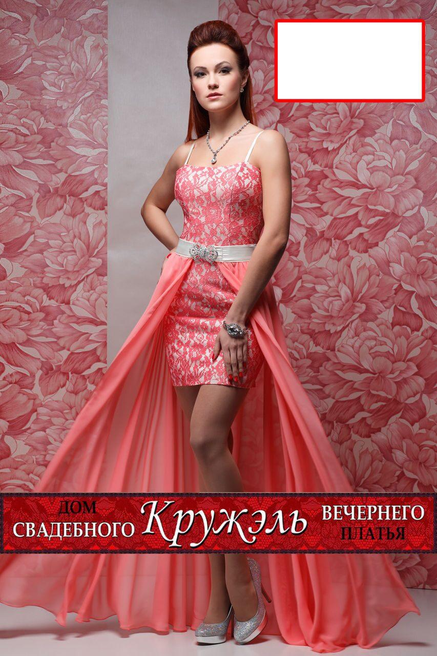 Платье На Выпускной Трансформер Купить