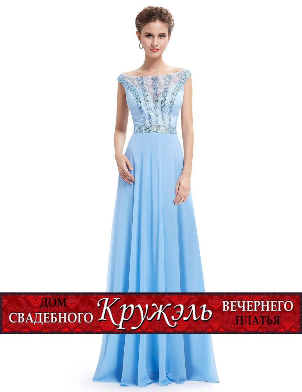 Купить Платье Вечернее Уфа