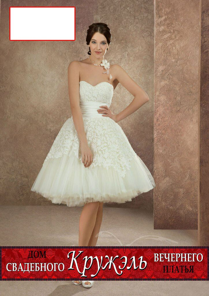 Короткие Свадебные Платья Отзывы