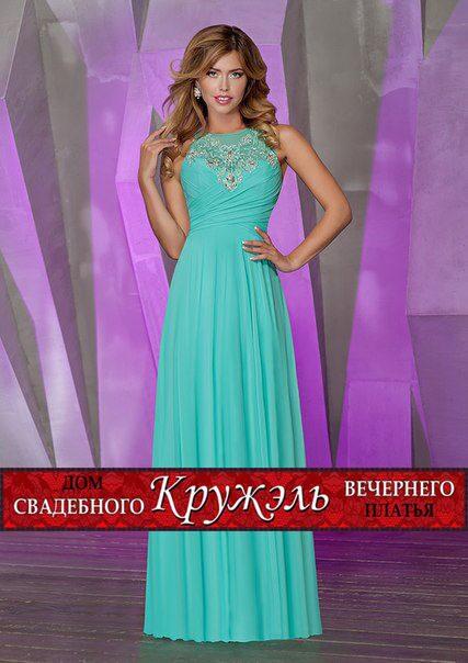Купить В Уфе Вечернее Платье