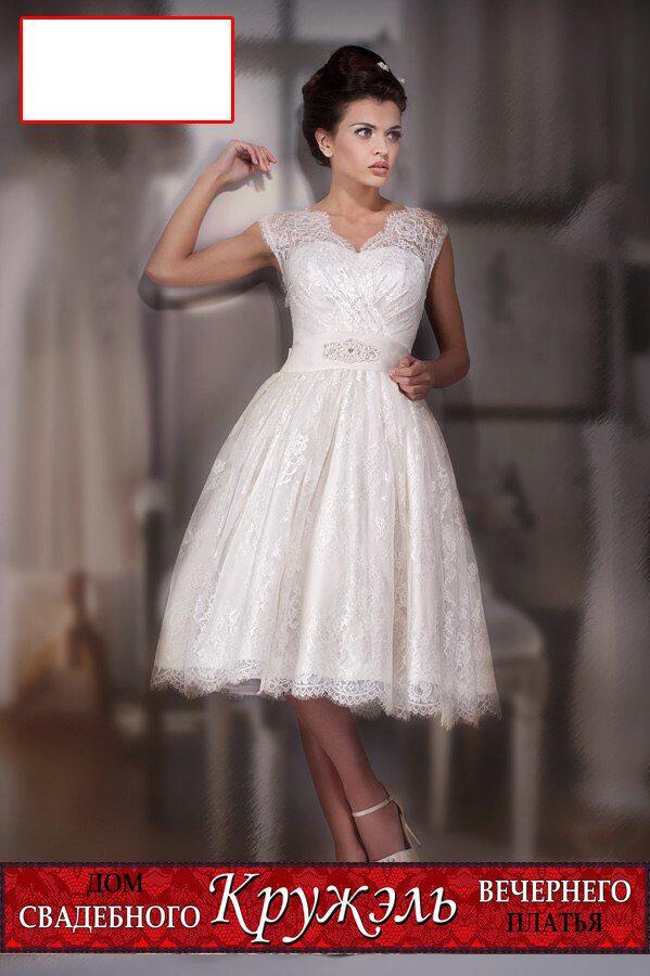 Короткое гипюровые свадебные платья